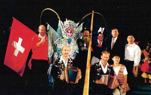 China 1998 1